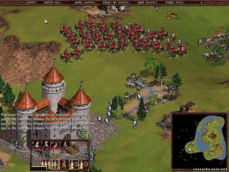 скачать игру козаки 1